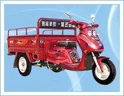Грузовой трицикл Foton Jinglu 100ZY
