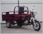 Грузовой трицикл 250ZH